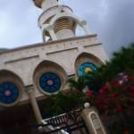 Mezquita Omar Ibn Jattab